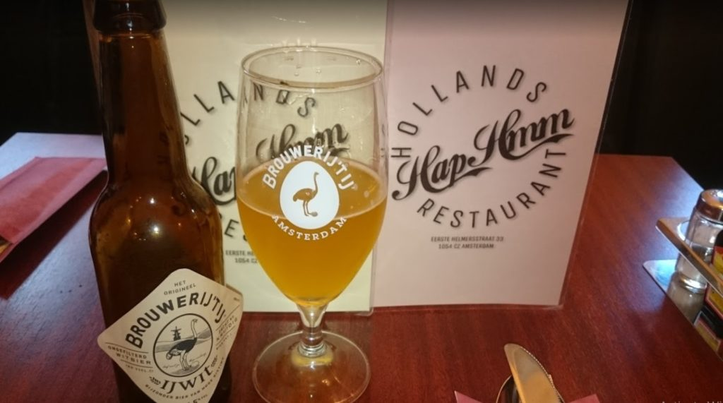 Hollands Hap Hmm Restaurant